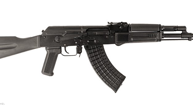 The 5 Best AKs On The Market